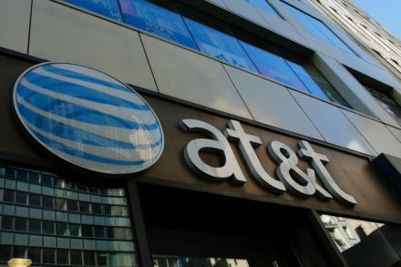 1_40292837 - 24_10_2016 - US-MEDIA-TELECOM-MERGER-ATT-TIMEWARNER.jpg