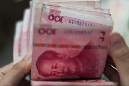 2_39402374 - 10_08_2016 - CHINA-ECONOMY-CURRENCY.jpg