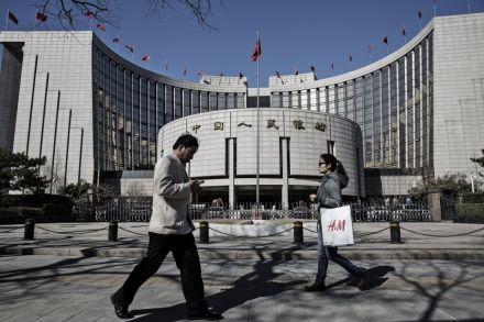 PBOC's Yi calls for stable yuan exchange rate based on fundamentals