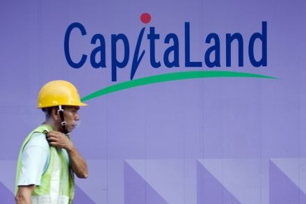 CapitaLand sets up $2b fund in China