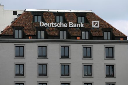 40234527 - 18_10_2016 - DEUTSCHE BANK-SETTLEMENT_SILVER.jpg