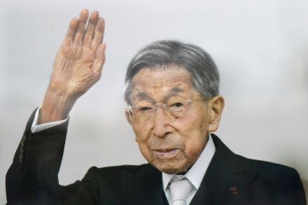 Eldest brother of former Emperor Hirohito dies at age 100