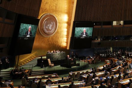 39948421 - 23_09_2016 - US-WORLD-LEADERS-GATHER-IN-NEW-YORK-FOR-ANNUAL-UNITED-NATIONS-GE.jpg