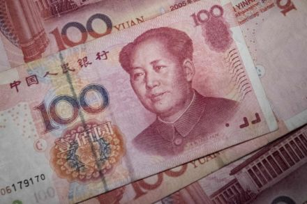JT-40027648 - 29_09_2016 - CHINA-ECONOMY-CURRENCY.jpg
