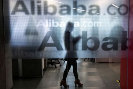 Alibaba (BABA) Stock Climbs as Q2 Results Beat Expectations