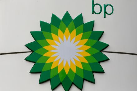 Oil giant BP says earnings fell 48 percent in 3Q