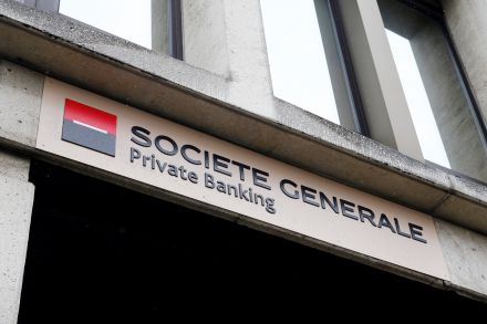 40182870 - 13_10_2016 - SOCIETE GENERALE-SWISS_LAYOFFS.jpg