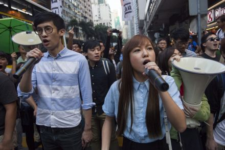 40454246 - 06_11_2016 - CHINA HONG KONG PROTEST OATH.jpg