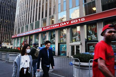 40482201 - 09_11_2016 - US-SECURITY-INCREASED-AROUND-IN-NEW-YORK-CITY-ON-ELECTION-DAY.jpg