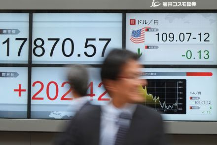 2-40567826 - 16_11_2016 - JAPAN-STOCKS-MARKETS.jpg