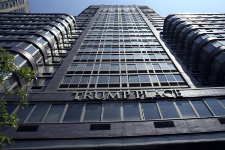 Trump Name to Be Removed from NYC Apartment Buildings