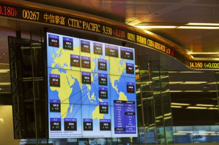 13_32827750.3 (40488923) - 09_11_2016 - HK STOCK EXCHANGE.jpg