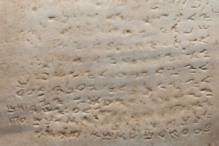 Ancient Ten Commandments tablet sold at auction for $850000
