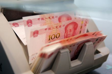 Chinese yuan breaks 12-day losing streak