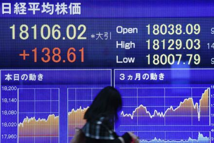 40626928 - 21_11_2016 - JAPAN-MARKETS-STOCKS.jpg