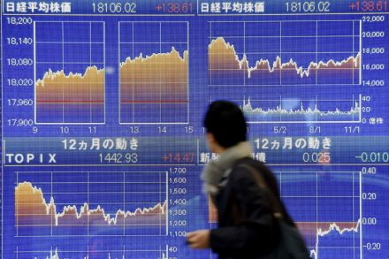 40626938 - 21_11_2016 - JAPAN-MARKETS-STOCKS.jpg