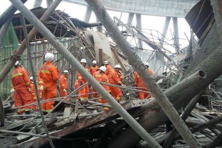 40658868 - 24_11_2016 - CHINA POWER PLANT ACCIDENT.jpg