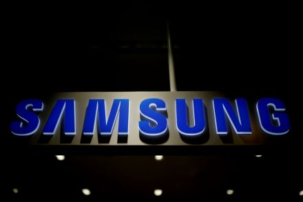 Samsung Electronics to consider split