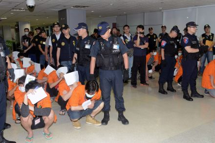 40710390.1 (40710746) - 29_11_2016 - TAIWAN-CHINA-CRIME-FRAUD.jpg