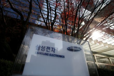 Identity crisis? Samsung's thinking of splitting in two