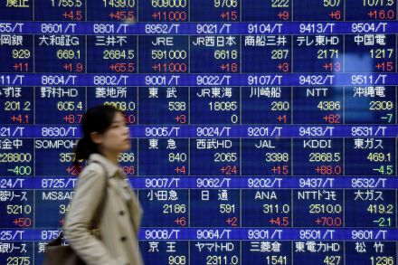 40626929 - 21_11_2016 - JAPAN-MARKETS-STOCKS.jpg