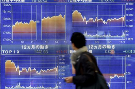 40626938.1 (40703605) - 28_11_2016 - JAPAN-MARKETS-STOCKS.jpg