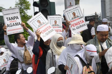 40743696 - 02_12_2016 - INDONESIA-POLITICS-RELIGION-ISLAM-RALLY.jpg