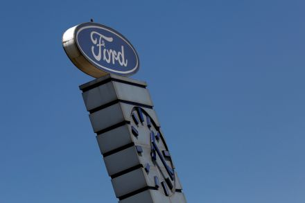 Ford Motor To Raise About $2 Billion In Debt