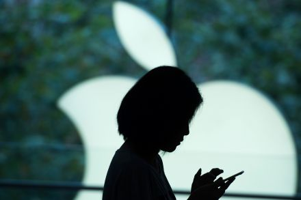 40787518 - 06_12_2016 - FILES-CHINA-US-ELECTRONICS-APPLE-SMARTPHONE.jpg