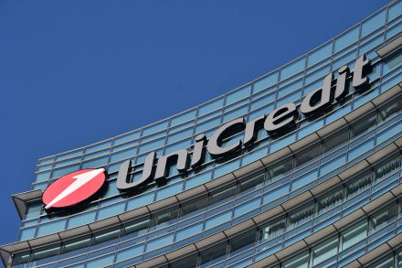 4-40246863 - 20_10_2016 - FILES-ITALY-FINANCE-UNICREDIT-BANK.jpg