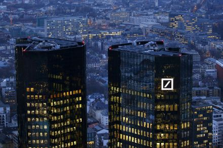 11-40013146.1 (40810955) - 08_12_2016 - GERMANY-BANKS_.jpg