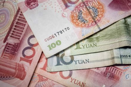 China Monetary Policy to Be Kept ''Prudent and Neutral'' in 2017