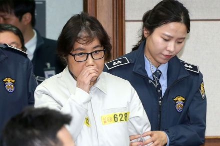 Korea begins trial of disgraced president's confidante