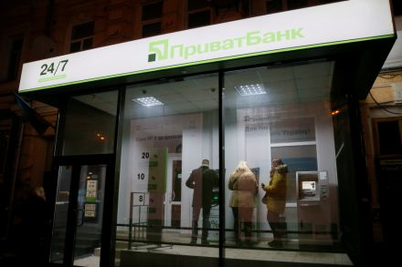 Ukraine to nationalize its biggest lender, PrivatBank