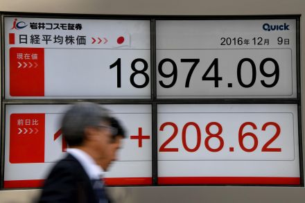40820089 - 09_12_2016 - JAPAN-STOCKS-MARKETS.jpg