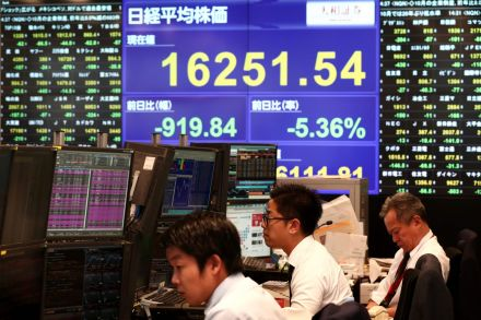 40488943 - 09_11_2016 - JAPAN-US-VOTE-STOCKS.jpg
