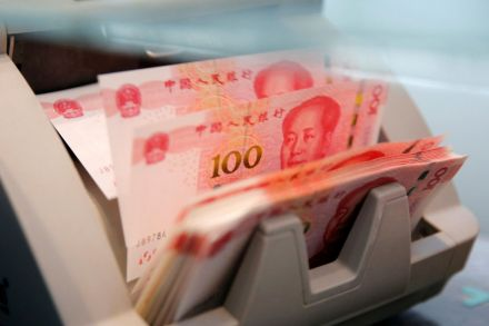 40935927 - 21_12_2016 - CHINA-MONEYMARKET_.jpg