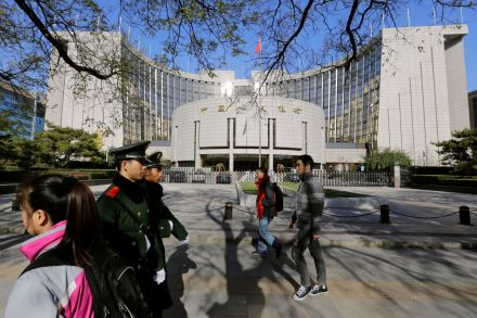 40265294 - 21_10_2016 - CHINA-CENTRALBANK_COORDINATION.jpg