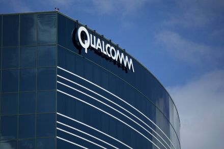 40334082 - 27_10_2016 - NXPSEMICONDUCTORS-M&A_QUALCOMM.jpg