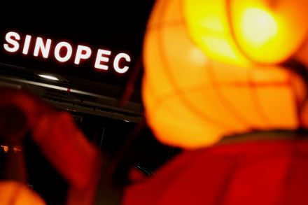 40859608 - 13_12_2016 - CHINA-SINOPEC_GAS.jpg