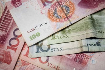 5-40992484 - 30_12_2016 - FILES-CHINA-ECONOMY-CURRENCY-FOREX.jpg