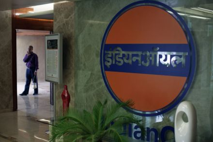 1-25753901.2 (40570096) - 16_11_2016 - INDIAN OIL CORP.jpg