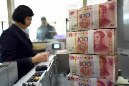 40992485 - 30_12_2016 - FILES-CHINA-ECONOMY-CURRENCY-FOREX.jpg