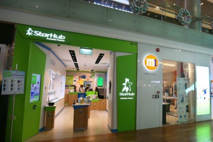 9-ns-Starhub and M1-120117-40893004 - 16_12_2016 - pixtelco.jpg