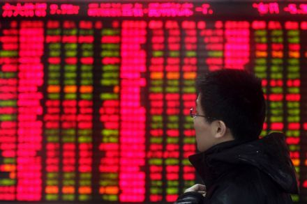 30585975 - 28_01_2014 - CHINA STOCKS.jpg