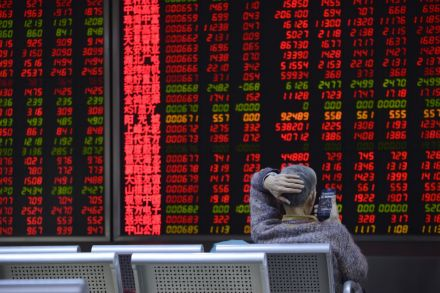41024429 - 03_01_2017 - CHINA-STOCKS.jpg