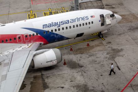 41190776 - 18_01_2017 - MALAYSIA AIRLINES.jpg