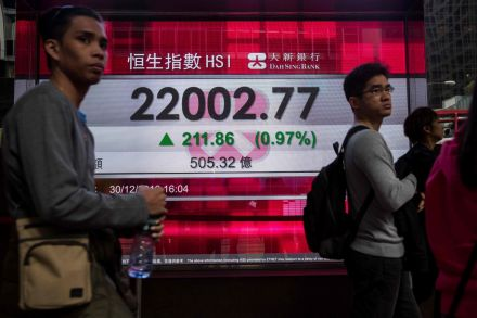 40993764 - 30_12_2016 - HONG KONG-ECONOMY-STOCKS.jpg