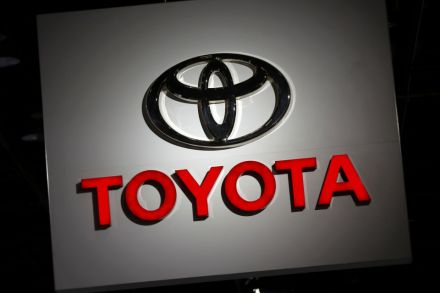 3_41281028 - 25_01_2017 - TOYOTA-USA_JOBS.jpg
