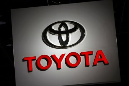 13-41281028 - 25_01_2017 - TOYOTA-USA_JOBS.jpg
